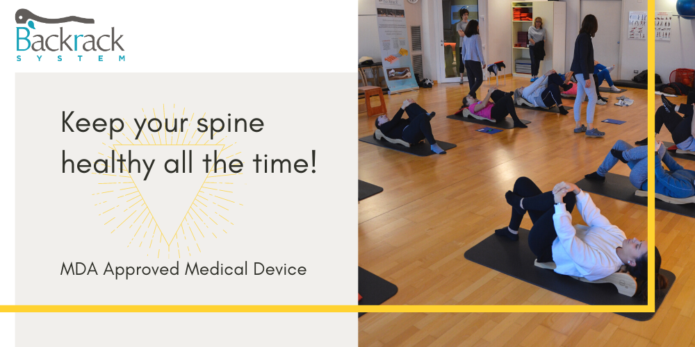 Spinal Care at Home